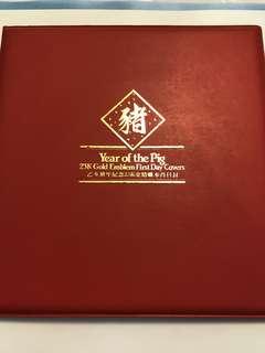 1995年《乙亥豬年紀念23K金精雕》首日封 - 全套四個附証書