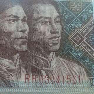 1980年 RR冠 第四版 壹角 人民幣 全新原裝一刀100張7