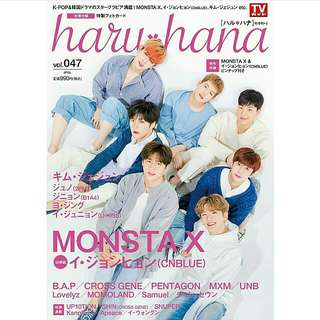 Monsta X Haru Hana Vol 47