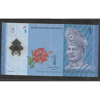 (LN 18) Zeti Signed RM1 Replacement Note, ZA 0000