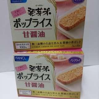 日本版fancl 醬油米餅3盒