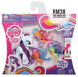 NEW My Little Pony - Rarity