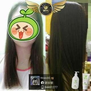 Wowo hair care shampoo