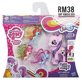 NEW My Little Pony - Buttonbelle