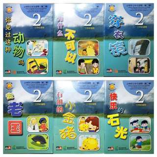 Clips Chinese readers level 2 p2