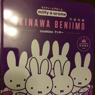 東海堂Miffy沖繩紫薯曲奇