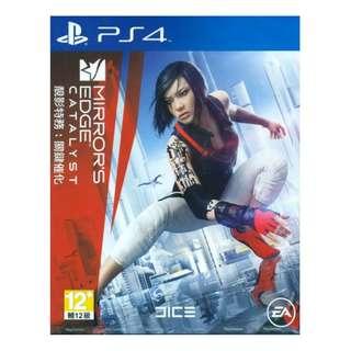 PS4 Mirror Edge Cataylst