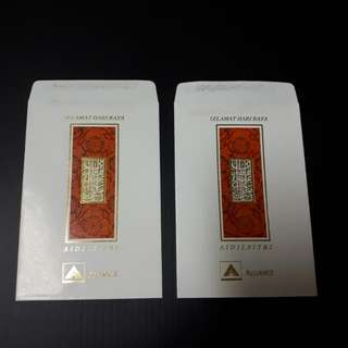 Angpow Packet Sampul Duit Raya Alliance Bank
