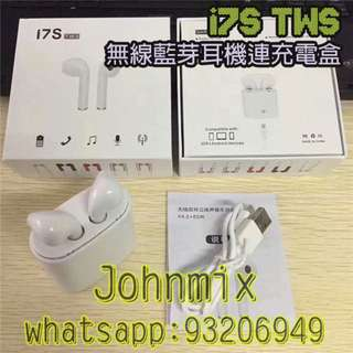 I7S TWS 雙耳真無線藍芽耳機連充電盒 Wireless Bluetooth headphone portable Mini headset with charger box
