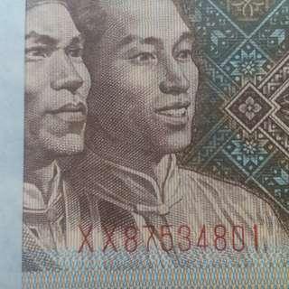 1980年 XX冠 壹角 第四版 人民幣 全新刀貨100張