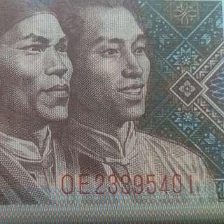 1980年 OE冠 第四版 人民幣 刀貨全新100張