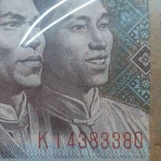 1980年 KI版 壹角 第四版 人民幣 全新刀貨 100張