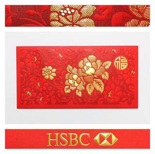 3D Embossed Red Packets (Set of 2)