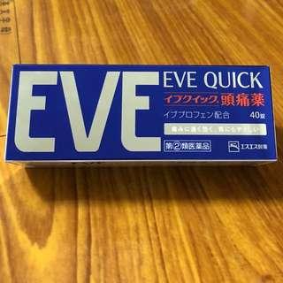 EVE 頭痛藥 40錠 EVE Quick