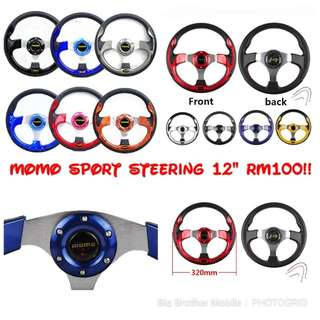 MOMO Sport Steering Collection