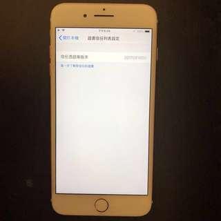iPhone 7 plus 粉色