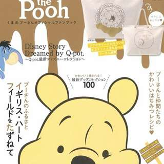 🏪轉轉網店🎠日本雜誌「最愛小熊維尼商品情報特刊」贈品  小熊維尼可愛提袋
