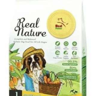 Real Nature lamb 2 kg