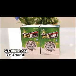 韓國DuKkeobi洗衣機槽清潔粉