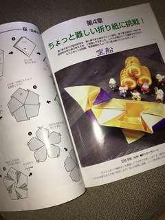 Japanese origami folding book