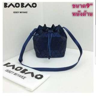 Mini Bucket Bag 9 inch