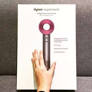 DYSON SUPERSONIC HAIR DRYER (new)