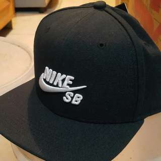 Nike SB Snapback Brandnew