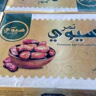Grosir Kurma Premium Siwa