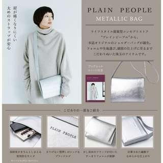 日本雜誌 附贈 PLAIN PEOPLE 銀色 PU皮 斜背包 肩背包 單肩包 斜肩包 側背包 小物包