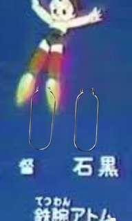 Korean/KPOP Style Silver Metal Hoop Earrings
