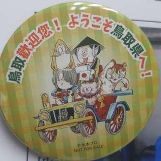 日本鬼太朗大襟章