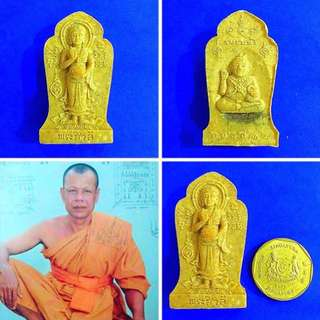 ⭐️Phra Sivali & Kumanthep Amulet by Lp Dum