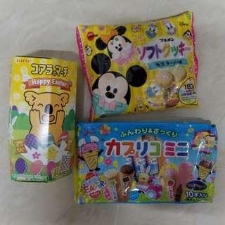 Easter特別版零食 3包Share Pack $50
