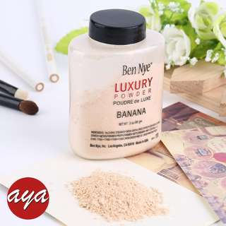 Banana powder loose powder makeup cosmetic