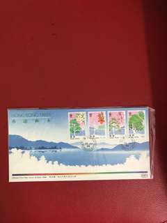Hong Kong FDC As in Picture
