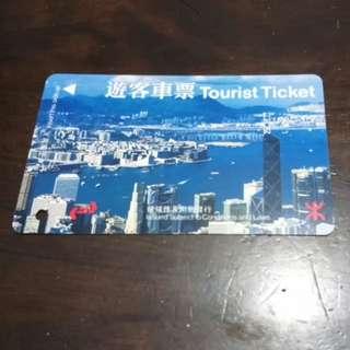 📣包郵📮早期遊客車票(日景)