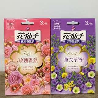 台灣 花仙子 衣物香氛袋  $18@1