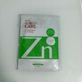 BN For Beloved Girl Oil Control Mineral Cloud Silk Masks