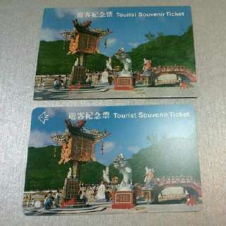 📣包郵📮遊客紀念票~1992淺水灣石雕