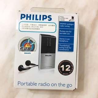 DSE適用收音機portable radio