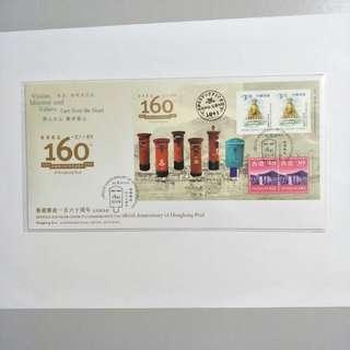 HK FDC 160 Anniversary Post