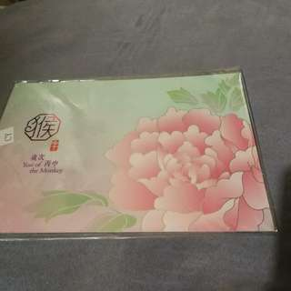 Hong Kong Post stamp 香港郵政套摺猴年歲次丙申