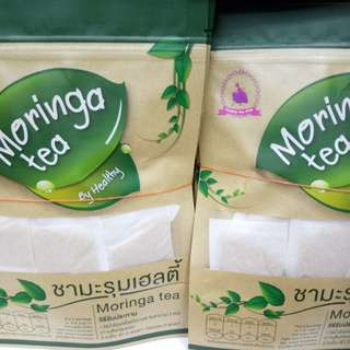 Bangkok Slimming Tea