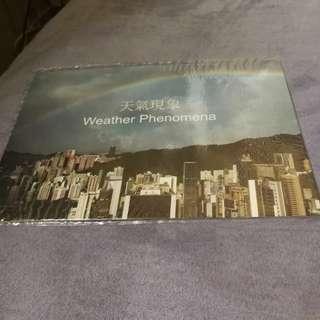 Hong Kong Post stamp 香港郵政郵票套摺天氣現象weather phenomena