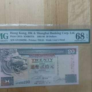Hsbc20.1996年pmg68分兩組號