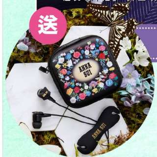 Cosmopolitan x Anna Sui 經典蝴蝶耳機套裝