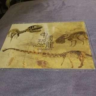 Hong Kong Post stamp 香港郵政郵票套摺中國恐龍chinese dinosaur