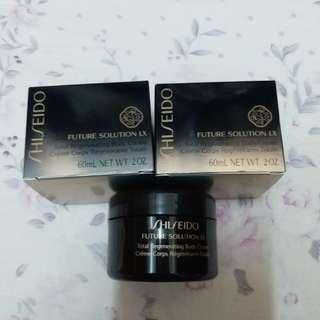 搬屋急清~Shiseido Future Solution LX body cream可搽頸