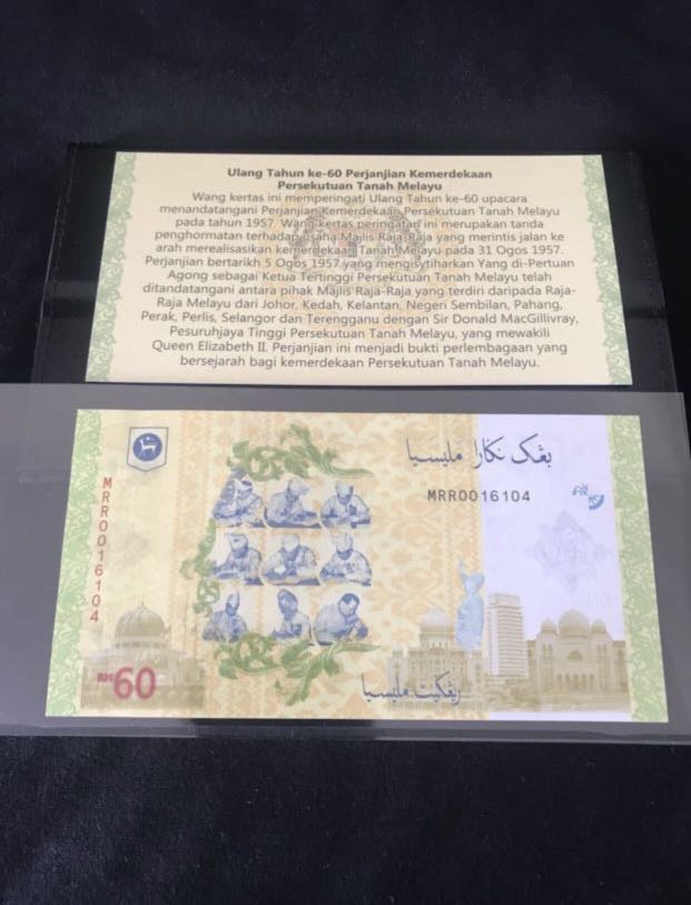 ( Pending) (offer offer offer) 60th Anniversary Malaysia $60