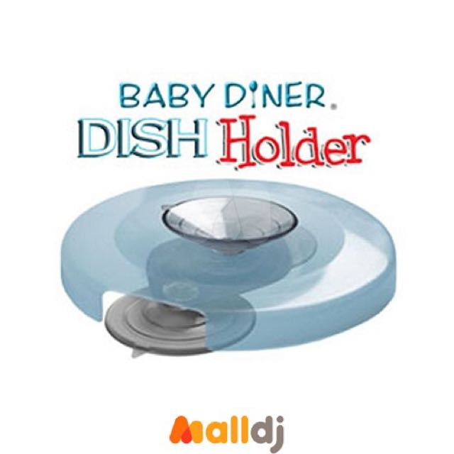 👶🏻Baby diner Dish Holder👶🏻寶寶用餐吸盤架